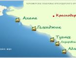 Автобусные туры в Краснодарский край  2017